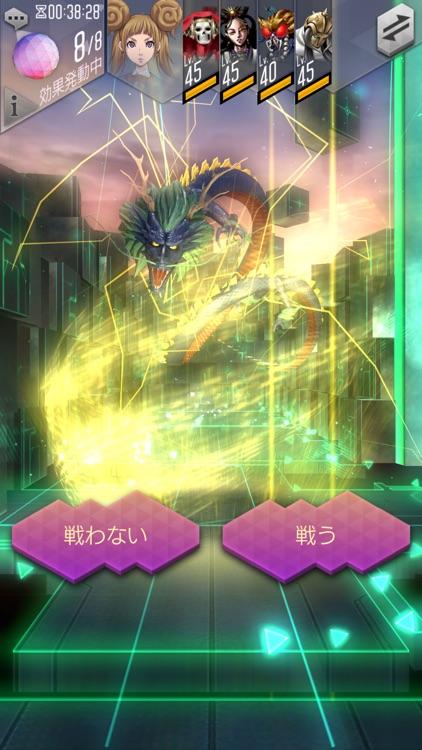 D×2 真・女神転生 リベレーション【RPG】 screenshot-3