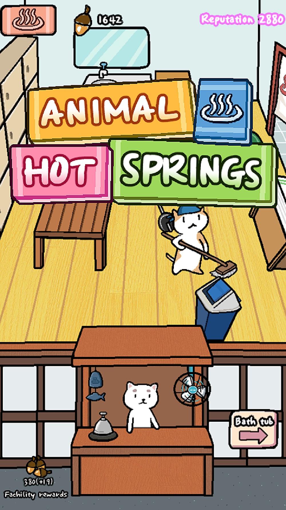 Animal Hot Springs