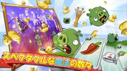アングリーバード 2 (Angry Birds 2) - 窓用