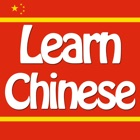 Mandarin Chinese for Beginners icon