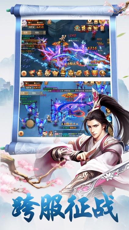 九洲传说:重磅推荐,大型修真动作游戏! screenshot-3