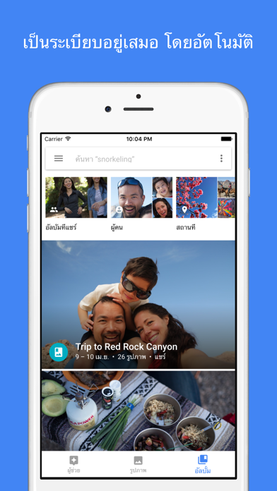 Screenshot for Google Photos in Thailand App Store