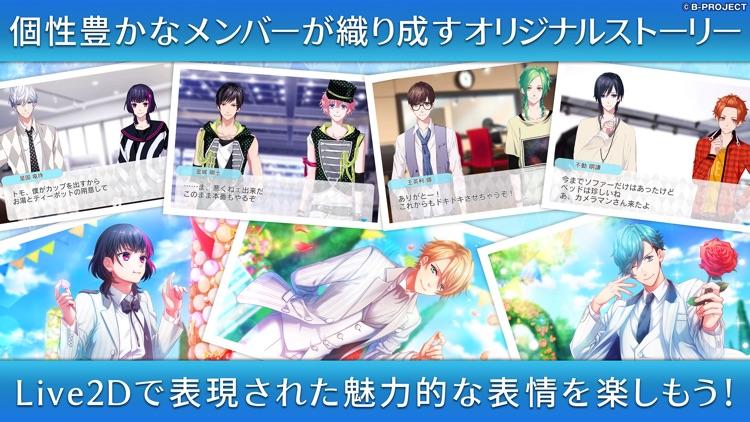 B-PROJECT 無敵*デンジャラス screenshot-4