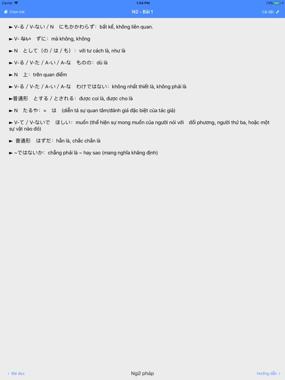 Luyện đọc tiếng Nhật screenshot 10