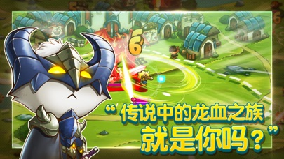 喵咪斗恶龙 Screenshots