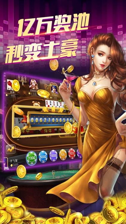 电玩城捕鱼大师-全民捕鱼欢乐街机游戏 screenshot-3