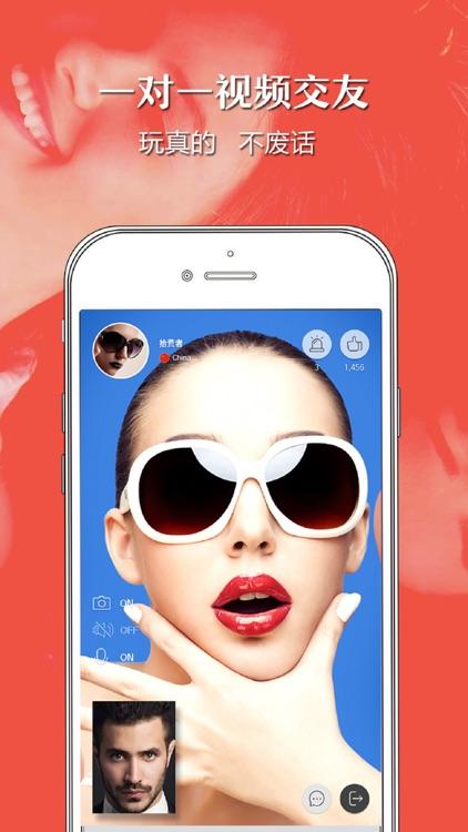 Viting - 全球年轻人视频聊天社交平台