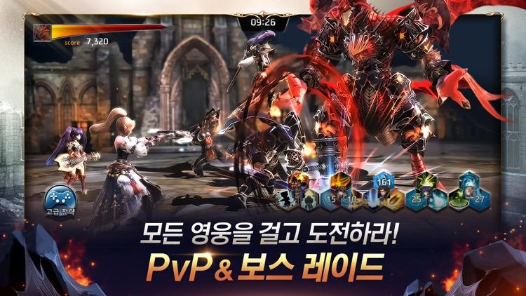 다섯왕국이야기 screenshot-4