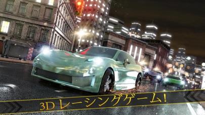 スポーツカーレジェンド: シティレースのおすすめ画像1