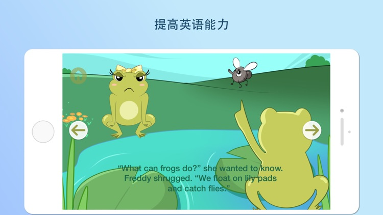 Froggie's Dance Storybook screenshot-3