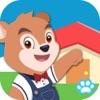 宝宝当家 - 熊大叔儿童教育游戏