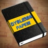 Dyslexia Paper - iPhoneアプリ