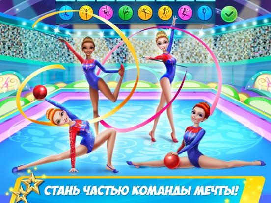 Скачать игру Дружная команда гимнасток
