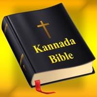 Codes for Kannada Bible Hack