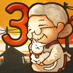 讓感動恆久不斷的養成遊戲「昭和雜貨店物語3」