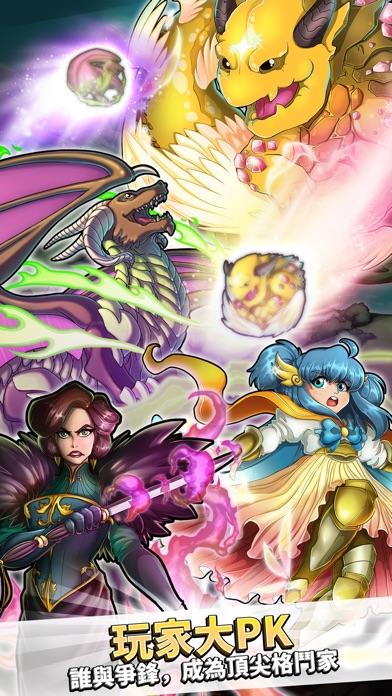 戰鬥魔珠 - Battle Spheres屏幕截圖3