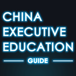 China Executive Education 揭頁版
