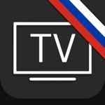 ТВ Tелепрограмма Pоссия (RU) на пк