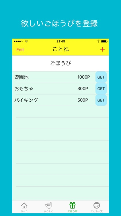 P get ! screenshot-2