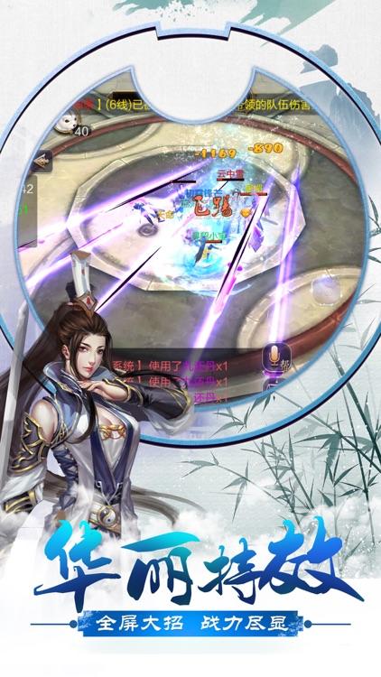 昆仑ol-万人在线角色扮演游戏 screenshot-4