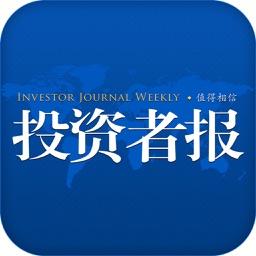 杂志《投资者报》