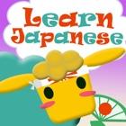 Learn Japanese Alphabet icon