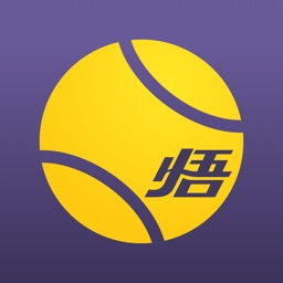 iWunu Tennis