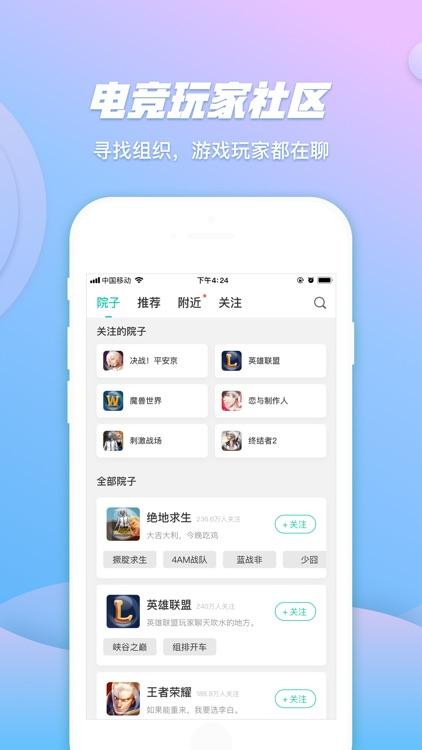 捞月狗-大吉大利 狗年吃鸡 screenshot-3