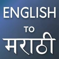 Marathi Book Apps