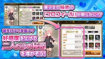 女神にキスを〜Goddess Kiss〜 screenshot1