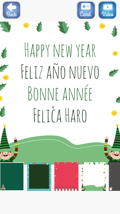 Animated Christmas greetings by Maria Amparo Ricos