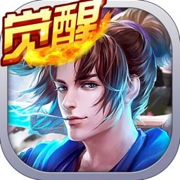 萌幻西游:Q版西游择天西游记梦幻取经