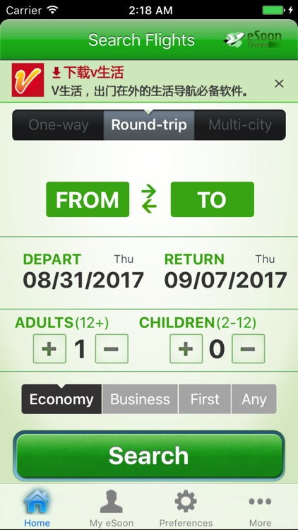 eSoon Travel - Cheap Flights