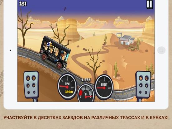 Hill Climb Racing 2 для iPad