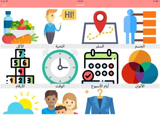 تعلم اللغة اليابانية screenshot 3