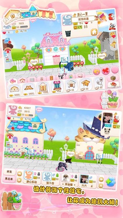 晴天小猫 screenshot-1