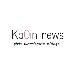 ka0in news〜女性の気になる情報〜