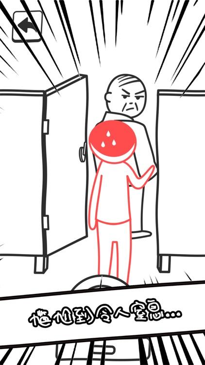 尴尬癌都要犯了-好玩的推理游戏