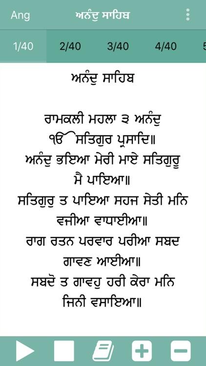 Anand Sahib Paath