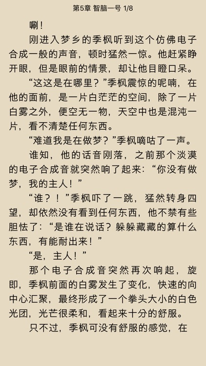 热门小说大全(海量/每天更新)