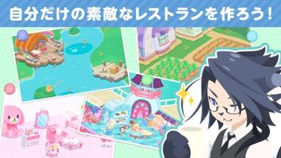 クックと魔法のレシピ おかわり(育成ゲーム)スクリーンショット1