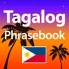 タガログ語 会話集 - iPhoneアプリ