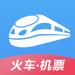 智行火车票 for 12306火车票官网