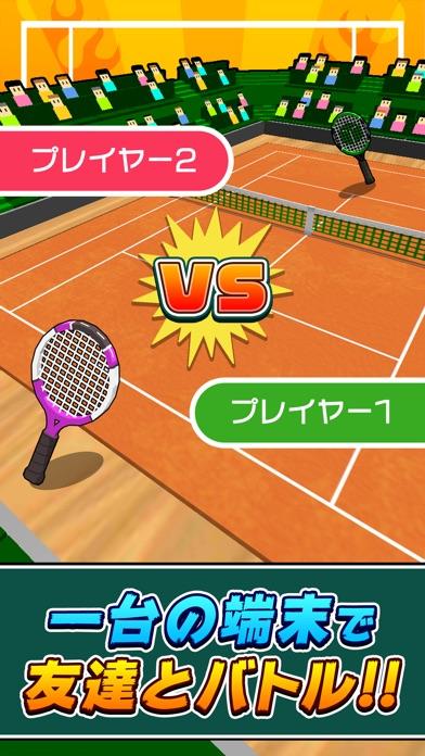 机でテニス紹介画像4