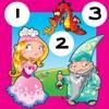 不思議の国の王女を持つ子どものための123の数学ゲーム:10カウントを無料で学習課題 - iPhoneアプリ
