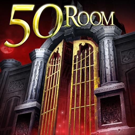 Можете ли вы побег 50 комнаты5
