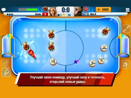 Mini Hockey Championship для iPad