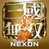 真・三國無双 斬-NEXON Co., Ltd.