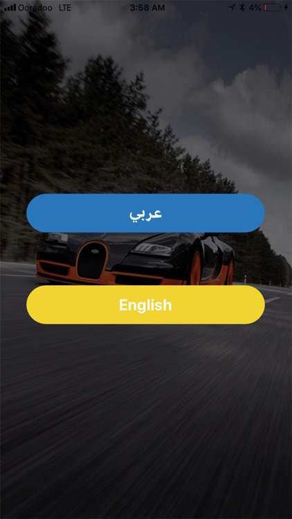 LANK - Car Rental App