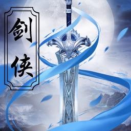 剑侠传奇-正版动作武侠手游